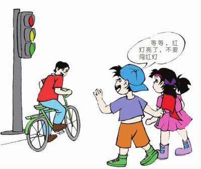 文明校园漫画版手绘